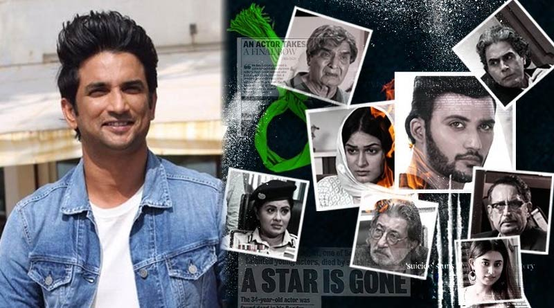 Delhi High Court dismisses Sushant Singh Rajput's Father's plea to stay release of 'Nyay: The Justice' film | Sangbad Pratidin