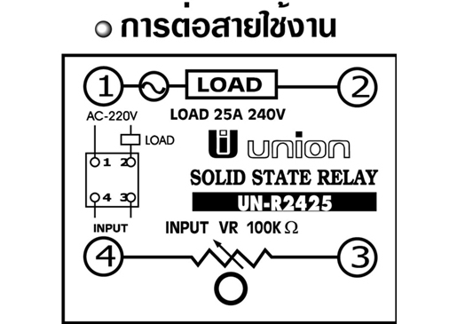 solid state relay d2425