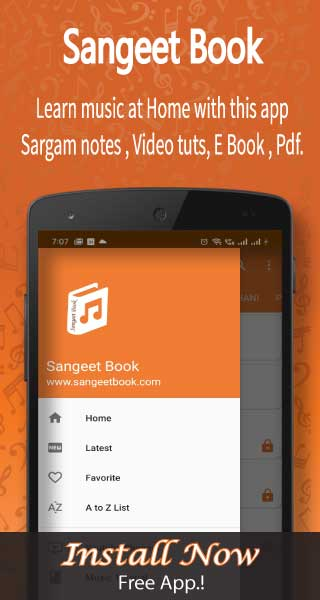 Sangeet Book Android app