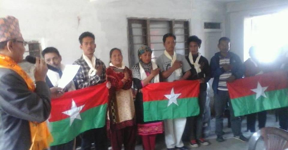 राष्ट्रिय जनमुक्ति पार्टी, काभ्रे जिल्ला समिति संघीय समाजवादी फाेरममा समाहित