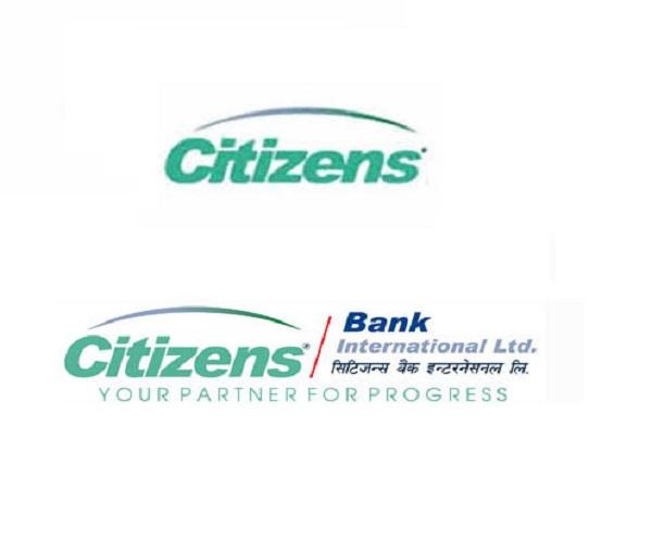 सिटिजन्स् बैंकले हकप्रद निष्काशन गर्ने