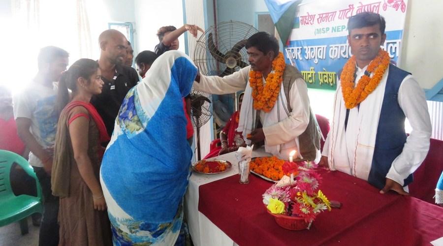 मधेस समता पार्टी नेपाल पर्साको वीरगंजमा अगुवा कार्यकर्ता एवं पार्टी प्रवेश कार्यक्रम सम्पन्न