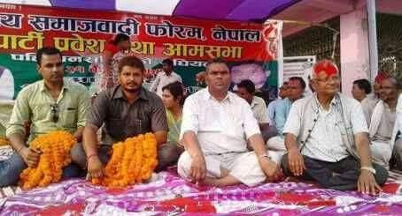 राजपाका नेतासहित ३०० र एमालेका बाह्र सय कार्यकर्ता फोरम नेपाल प्रवेश
