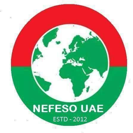 नेफेसो युएईको बधाई तथा शुभकामना कार्यक्रमसम्पन्न, अन्य दलका दर्जनौ कार्यकर्ता फोरममा प्रवेश