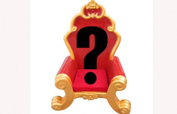 रहस्यमय कुर्सी ! जहाँ पर्दा कहिले खुल्दैन, छातिमा गोलि ठोक्दा आँप झरे भन्छन् – रेखा यादव
