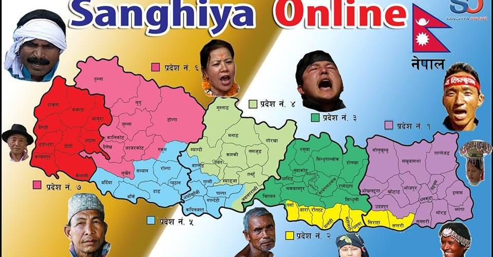 १८६बाट अब जम्मा ५ राष्ट्रिय पार्टी भएपनि ३ वटाले मान्यता पाए, फोरम र राजपा कता हराए ?