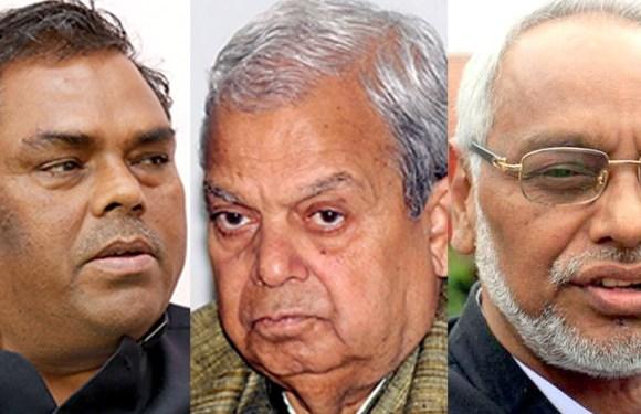 प्रदेश २ मा सत्ता फेरबदलको चर्चा, दाऊमा 'उपसभामुख' ! नेकपा-राजपाबीचको सहमतिले तरङ्ग