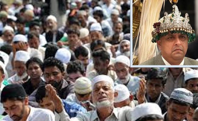 बकरिदको मुखैमा भयो जोडदार खुलाशा, नेपाली मुस्लिम र शाह राजपरिबार बिच यस्तो छ नाता