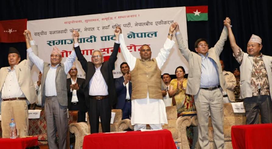 यी हुन् यादव र भट्टराइ मिलेर बनाएका समाजवादी पार्टी नेपालका पदाधिकारीहरु (नामावली सहित)