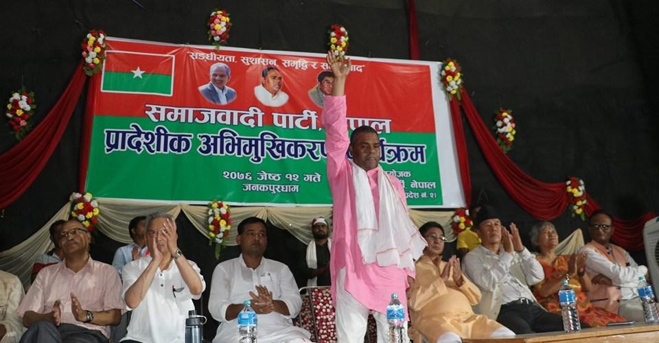 जनकपुरमा आन्दोलन भए गोर्खा चुप लाग्दैन, रोल्पामा भए बिरगंज सहन सक्दैन- उपेन्द्र यादव