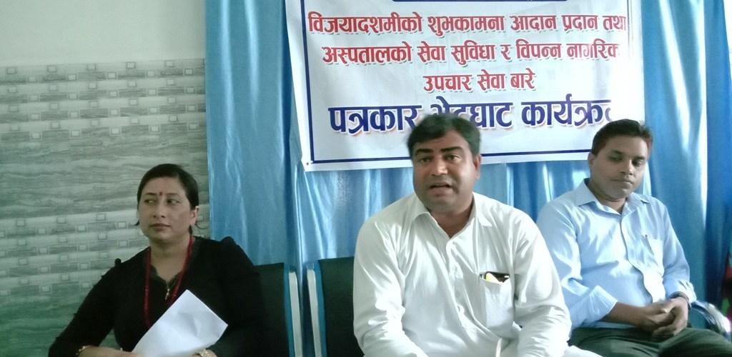 काठमाडौँमा २-३ लाख लाग्ने ब्रेन ट्युमरको उपचार वीरगञ्जमा १लाखमै गर्न अस्पताल सफल