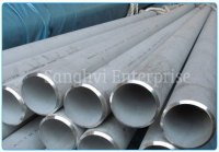 Manufacturers Of ASTM A312 TP202 Stainless Steel Seamless ...