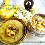 Sweet pongal -thumbnail
