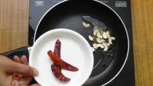 Ennai kathirikai -red chillies
