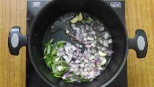 Ennai kathirikai -curry leaves
