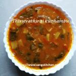 Thiruvathirai kuzhambu -thumbnail