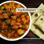 Veg kolhapuri -thumbnail