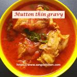 Mutton thin gravy -thumbnail
