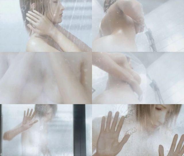 Aya Nude Shower Scene Too Hard