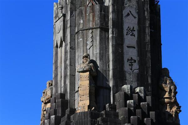 【西論】「八紘一宇」につきまとう悪評…「海道東征」公演 ...