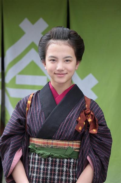 NHK連続テレビ小説「あさが来た」でふゆ役を演じる清原果耶さん(提供写真)