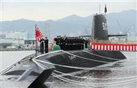 引き渡しされた潜水艦「じんりゅう」=7日午前、神戸市兵庫区(彦野公太朗撮影)