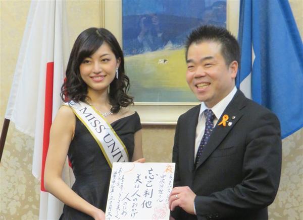 滋賀県代表で初めてのミスユニバース代表になった 琵琶湖しかイメージのない滋賀県民からしたらとてもうれしい事だろう 都知事もまさかとびっくりしていたに違いない 頑張れミスユニバース 中澤さりちゃん