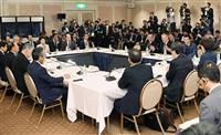 IOC、組織委、都、政府の4者によるトップ級会合=29日、港区