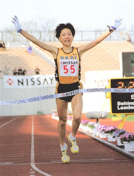 スポーツの舞台裏】忍者走りで世界マラソン代表 安藤、清田を生み出したスズキ浜松ACの育成メゾット - 産経WEST