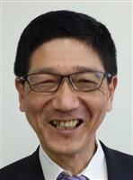 【語る】山口県下関市農林水産振興部長・林義之氏(56) - 産経ニュース