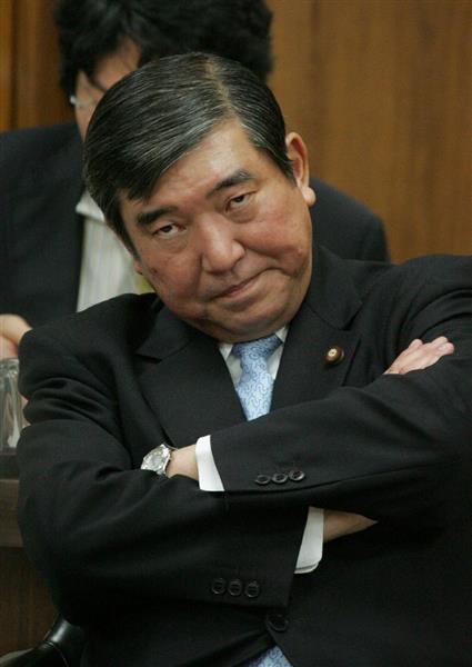 自民黨が総務會メンバーを決定 石破茂元幹事長は退任 - 産経ニュース