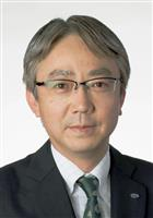 スバル社長に中村知美専務執行役員 吉永泰之氏は會長に 無資格検査で體制刷新 - 産経ニュース