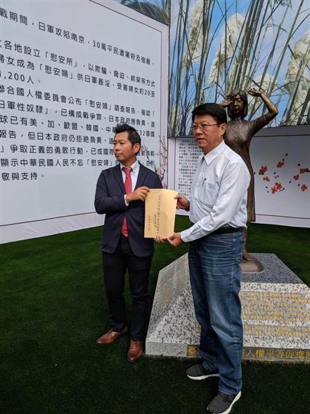 臺灣・慰安婦像で日本の民間団體が撤去要求 - 産経ニュース