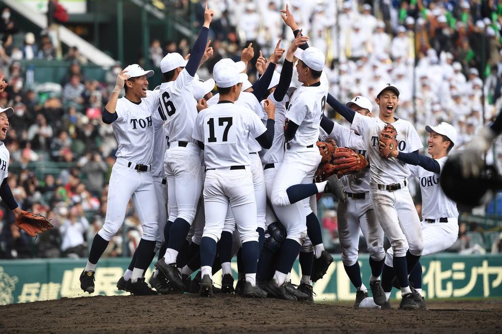 選抜高校野球】東邦、30年ぶり5度目の優勝 - 産経ニュース