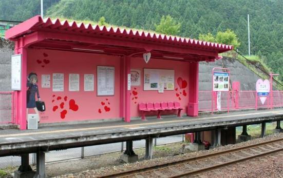 Image result for 鳥取・戀山形駅