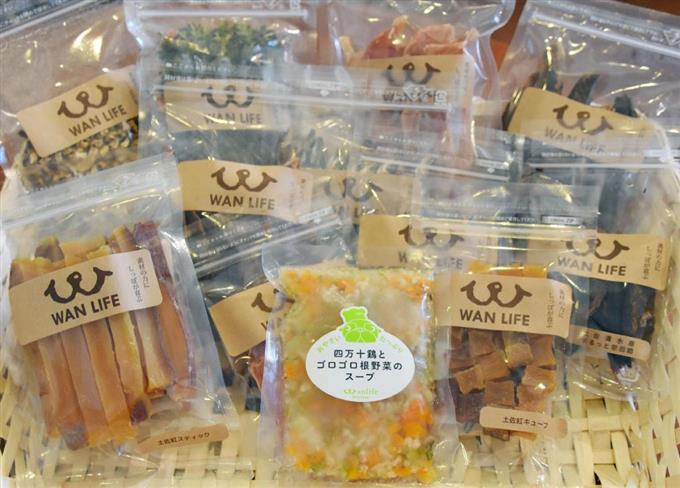 高知県産の食材のみを使った「WANLIFE」のペットフード