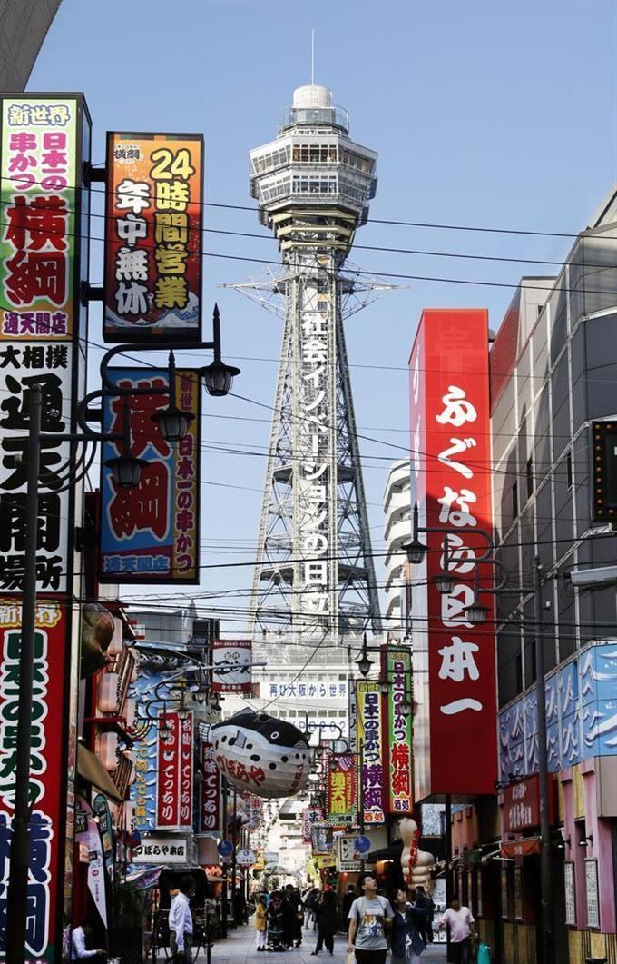 通天閣で手荷物検査 大阪の観光名所,G20警備 - サッと見ニュース - 産経フォト