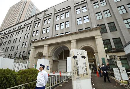 国税庁が入る財務省の庁舎=東京都千代田区(撮影・春名中)