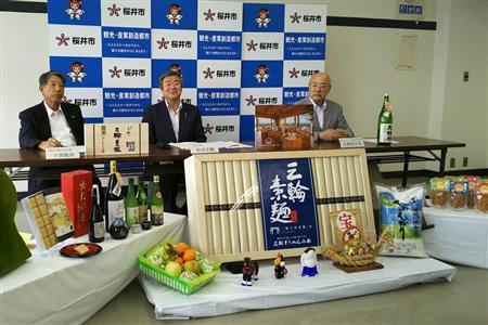 奈良県桜井市では返礼品を増やすことを発表した=2017年9月