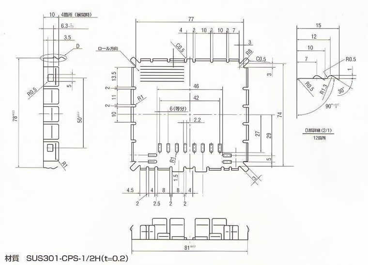 Sankyo Seiki Industry is your answer for everything in