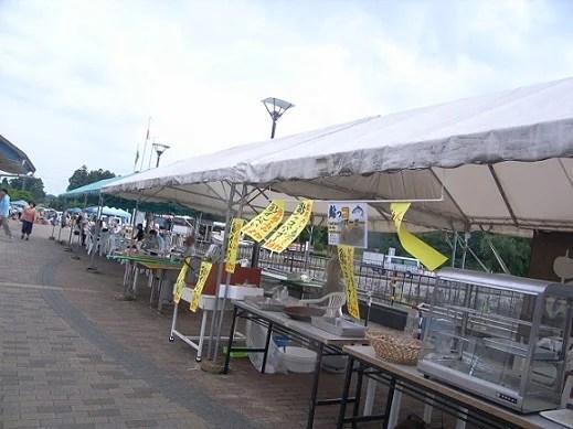 那須道の駅3