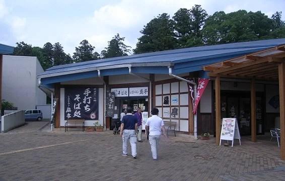 那須道の駅2