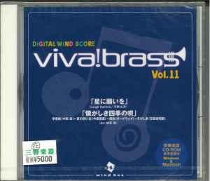 吹奏楽譜「DiGiTAL WiND SCORE/viva ! brass Vol. 11(CD-ROM)」