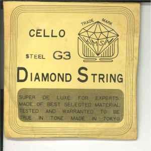チェロ弦 ダイアモンド G3