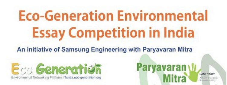 Samsung's Eco-generation and Paryavaran Mitra Programme Announces Environmental Essay Competition in India