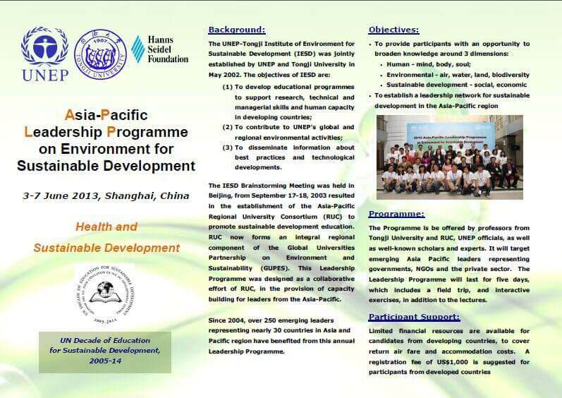 AP Leadership Programme