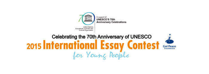 UNESCO International Essay Competition 2015
