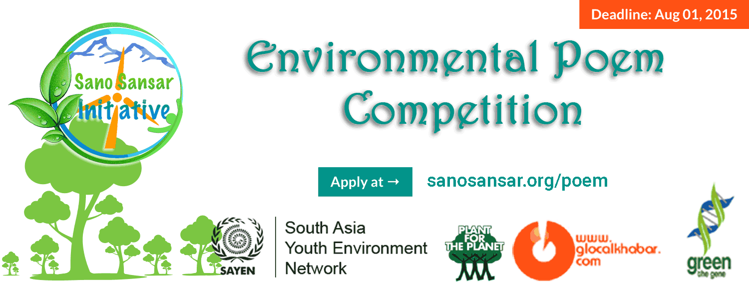 eco-poem-competition-banner