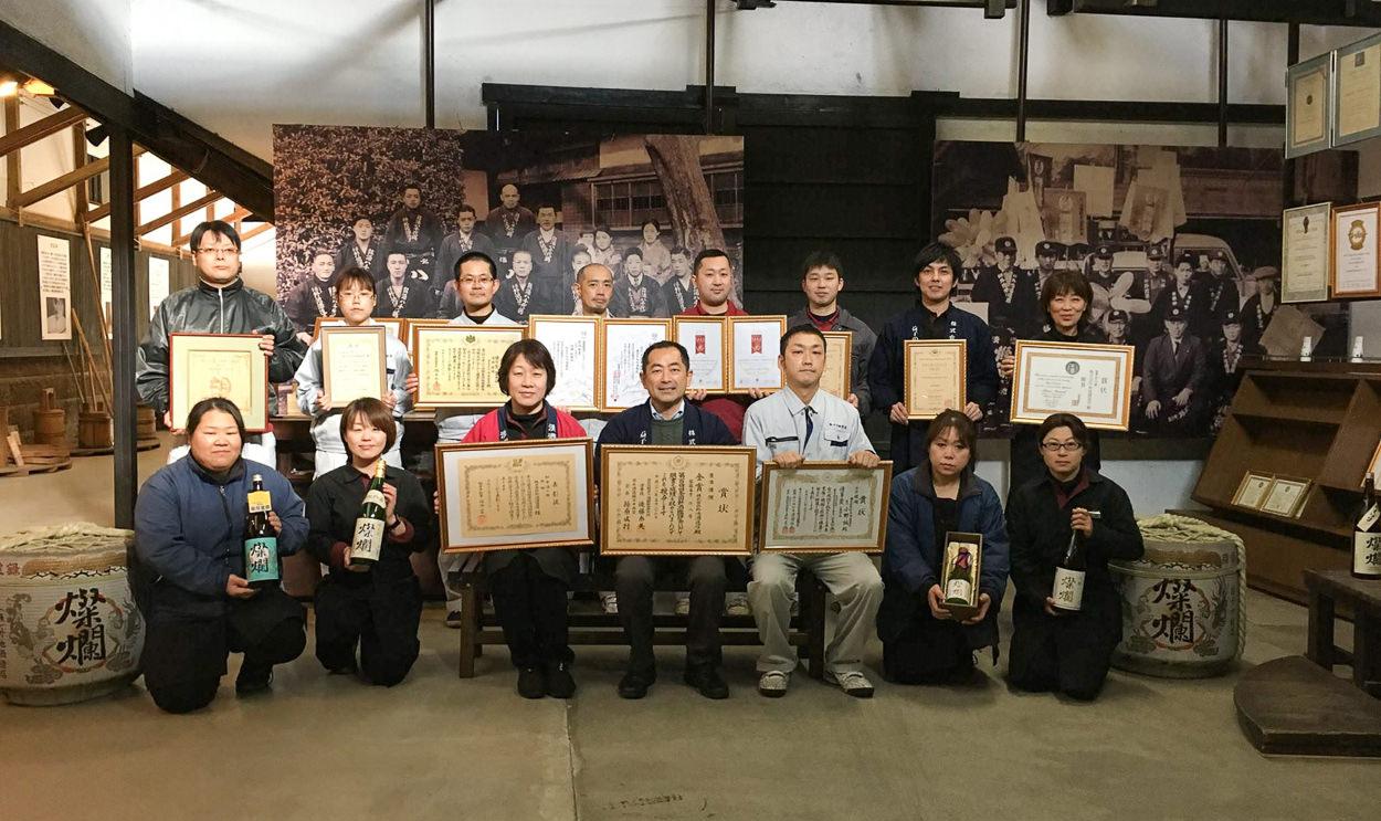 Tonoike Awards
