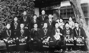 Tonoike History